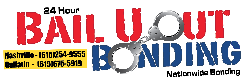 bailu-u-out-logo-new